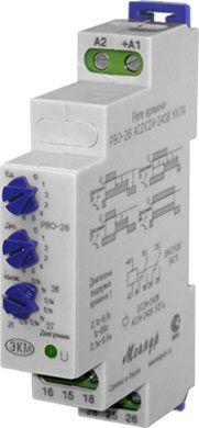 Реле контроля температуры ТР-15 ACDС 24В/АС230В УХЛ4 с ТД-3 возможно Вам подойдет замена ТР-15 АСDC24В/АС230В УХЛ4 с ТД-2