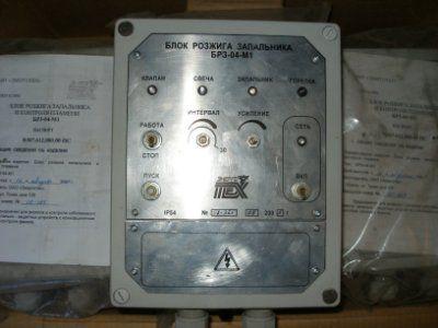 Блок розжига запальника БРЗ-04-М1 (с хранения)