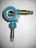Датчик давления Метран-100-Вн-ДИ-1151