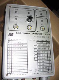 Блок розжига запальника БРЗ-04 (с хранения)