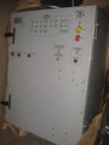 Комплект средств управления КСУ1-Г (с хранения)