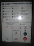 Блок управления и сигнализации БУС-6