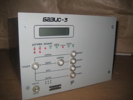 Блок аварийной защиты и сигнализации БАЗИС 3.2И61-22-М