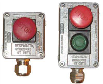 Пост управления взрывозащищенный кнопочный типа ПВК-35хл1