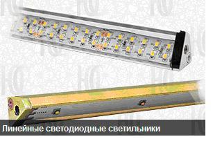 Профиль аллюм. для организации подсветки витрин, 2метра