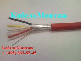 Телефонный кабель JH(St)H - 1х2х0,8 мм2