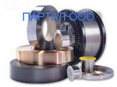 Нихромовая проволока Х20Н80 от 0.1 до 0,9 мм