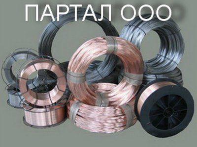 Проволока Константановая МНМц 40-1,5 от 0,3 до 5,0 мм