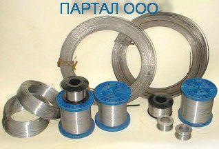 Проволока Копель МНМЦ 43-0,5 от 0,3 до 5,0 мм
