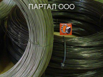 Сварочная проволока ПАНЧ-11, сварка чугуна, наплавка.- 3,0 мм