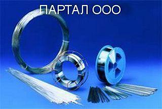Жаропрочная проволока ХН70Ю от 1,0 до 10,0 мм
