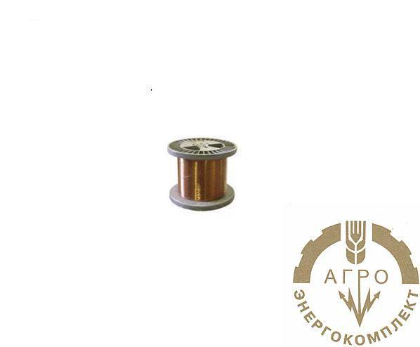 Эмальпровод ПЭТВ-2  д.0,800