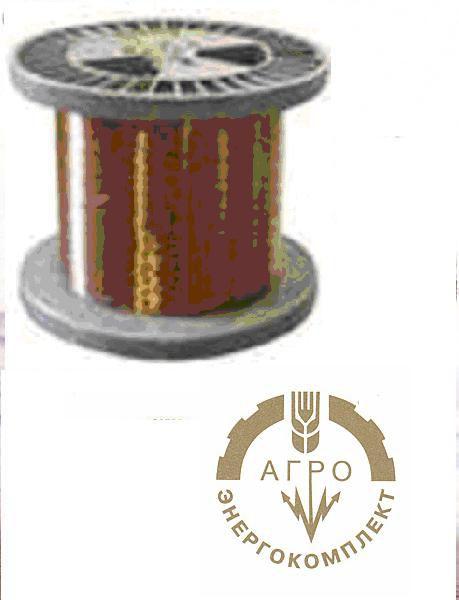 Эмальпровод ПЭТВ-2  д.1,12