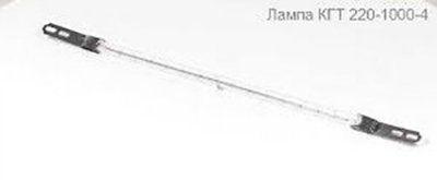 Лампа КГ 220-1000-6 n14/63
