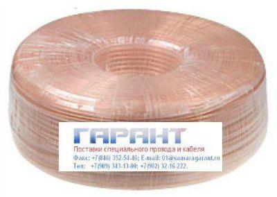 ПТВ М 1х1+1х2,5 (ХА) Провод компенсационный (термоэлектродный)