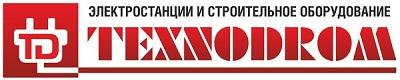 ООО «ТехноДром» — основная сфера деятельности компании — продажа, монтаж и пусконаладка дизель генераторов.