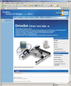 Готовые к интеграции системы позиционирования DriveSets